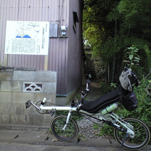 鮮魚道(藤ヶ谷の金毘羅宮02)