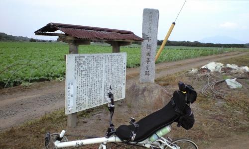 N.下総国亭(庁)跡