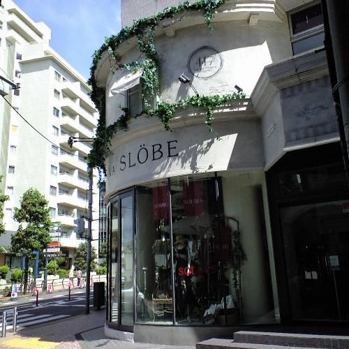IENA SLOBE ゴールデンスキリットフライドチキン渋谷公園通リ店のあった場所
