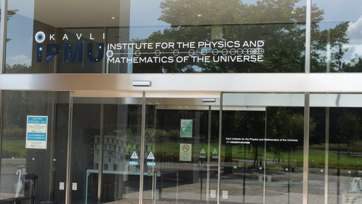 IPMUカブリ数物連携宇宙研究機構.JPG