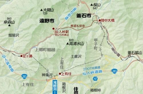JR釜石線と仙人峠