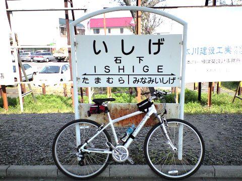 関東鉄道常総線石下駅