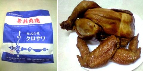 若鶏の丸焼きクロサワ