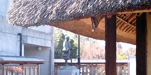 間宮林蔵立像と記念館