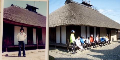 間宮林蔵生家にて1974年と2008年