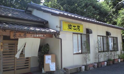 nakobo_001.jpg