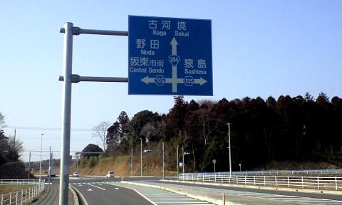 逆井城跡への道順