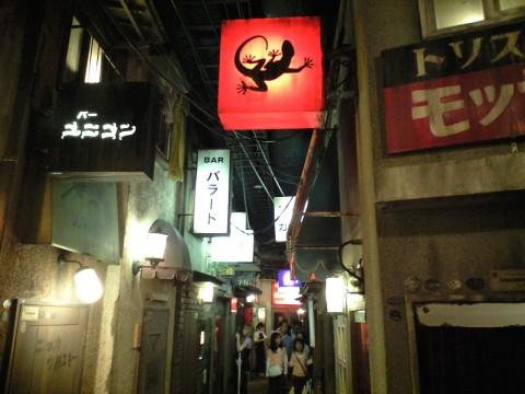 rahaku_004.jpg
