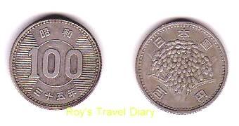 百円銀貨02