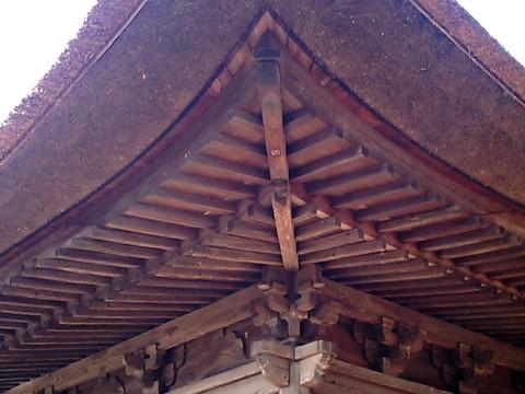 竜禅寺三仏堂 軒