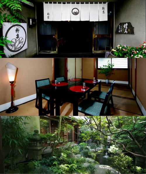 yanagiya-nagareyama.jpg