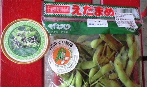 野田の枝豆
