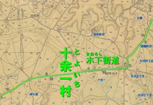 1880~86(明13~19)年_十余一村.jpg