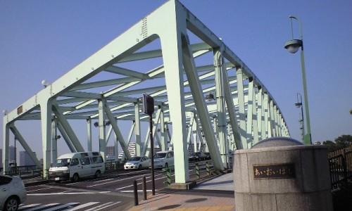 あいおい橋