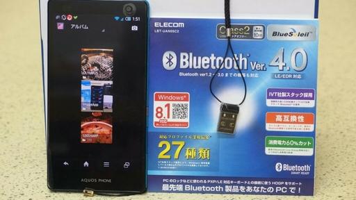 Bluetoothとスマホアルバム.jpg