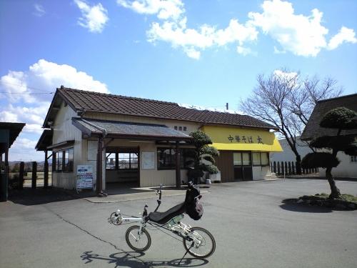 寺内駅(真岡鉄道)