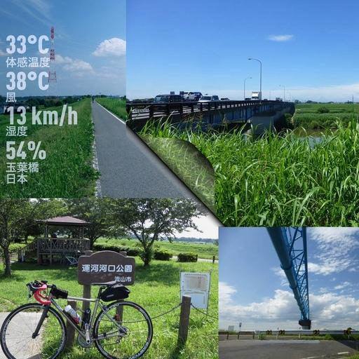 えか流山自然農場へのランドマーク.jpg