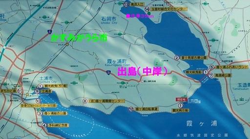 かすみがうら市(旧.出島).jpg