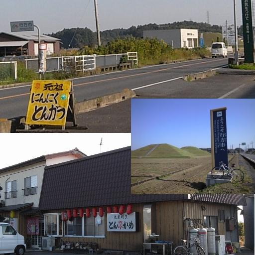 とんかめ本店.jpg