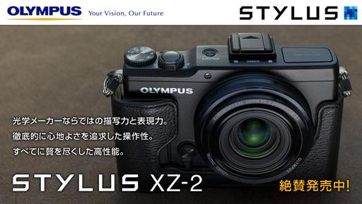オリンパス STYLUS XZ-2 ブラック.jpg