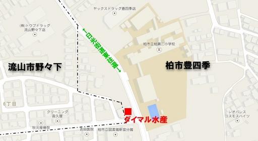 ダイマル水産付近の地図.jpg