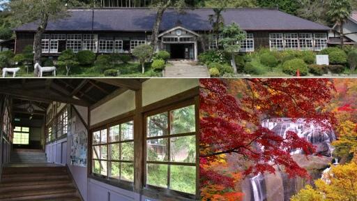 上岡小学校と袋田の滝.jpg