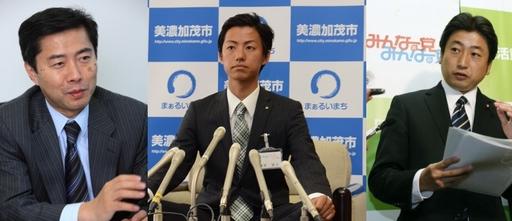 全国最年少市長の「潔白を晴らす」.jpg