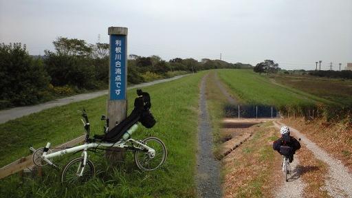 利根川と鬼怒川の合流地点(運動公園側)