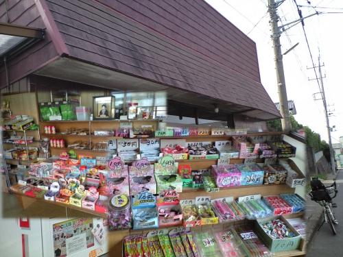 加村台いちべえ商店(岡本商店)