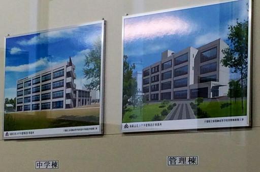千葉県立東葛中学校.jpg