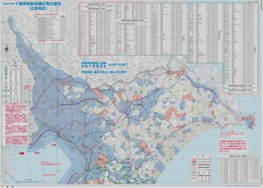 千葉県鳥獣保護区等位置図(北部地区)