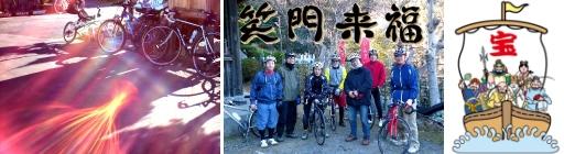 印西七福神巡り2012