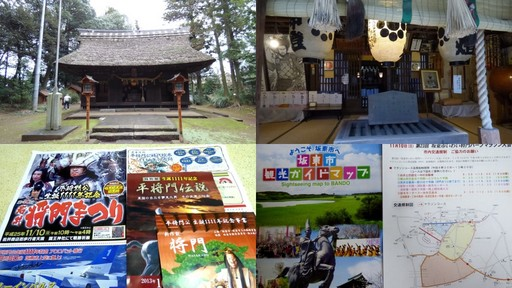 国王神社と坂東市観光.jpg