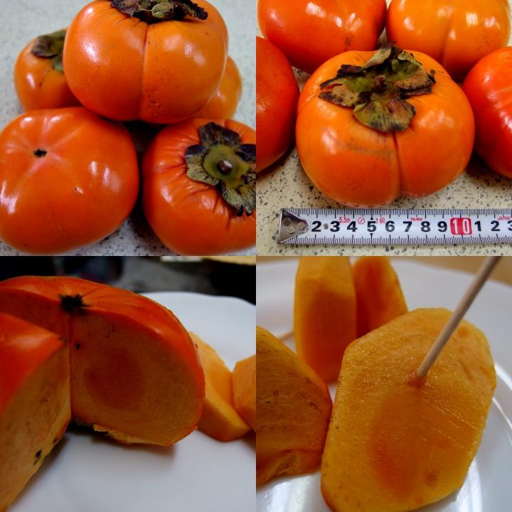 超大玉柿の愛秋豊