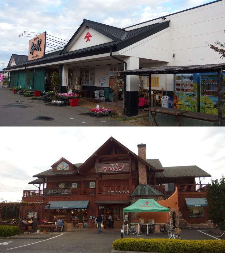 房の駅と小麦の郷.jpg
