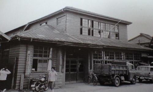 旧流山町役場(昭和30年代)