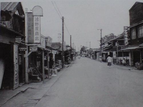 昭和30年代の流山本町(根郷)02