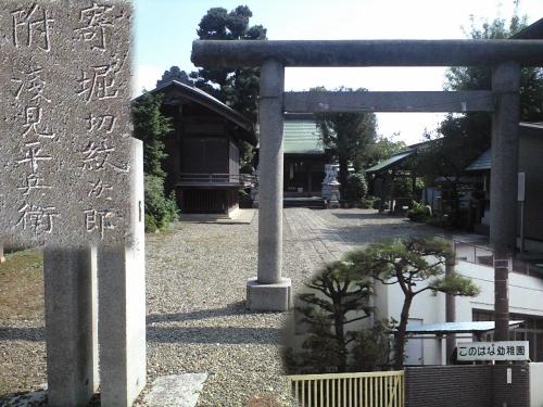 根郷浅間神社と、このはな幼稚園