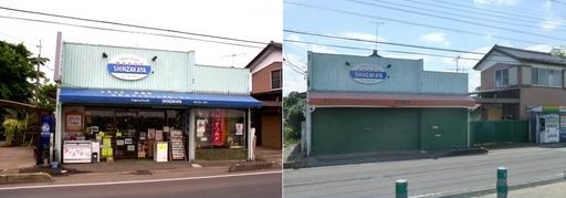 江戸川サイクリングロードのオアシス.jpg