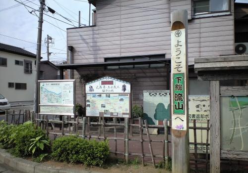 流山駅前(平成23年11月)