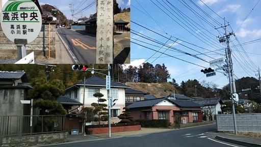 爪書阿弥陀堂(石岡市高浜).jpg