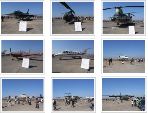 百里基地にやってき応援機たち