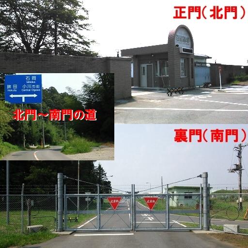 百里基地(北門と南門を結ぶ道).jpg