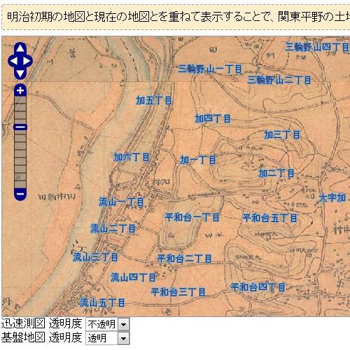 関東平野迅速測図その1