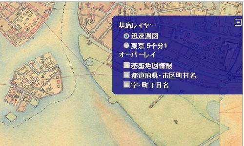 関東平野迅速測図その3