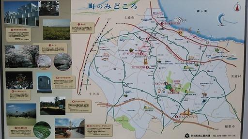 阿見町観光地図.jpg