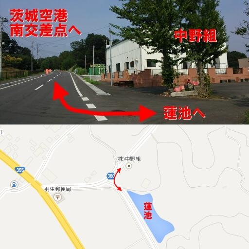 霞ヶ浦CRへ舗装道で行く迂回道.jpg
