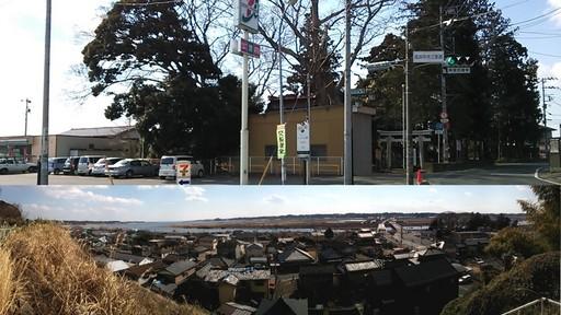 石岡市高浜の風景.jpg