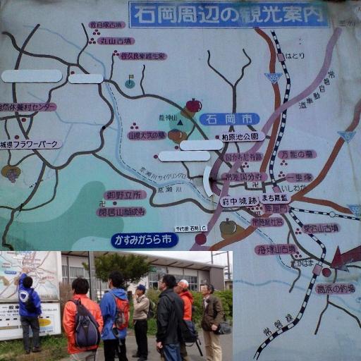 高浜〜石岡の観光案内地図.jpg