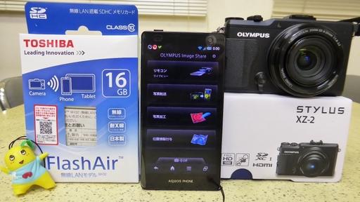 FlashAirとOI.Share.jpg